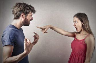 оскорбление личности