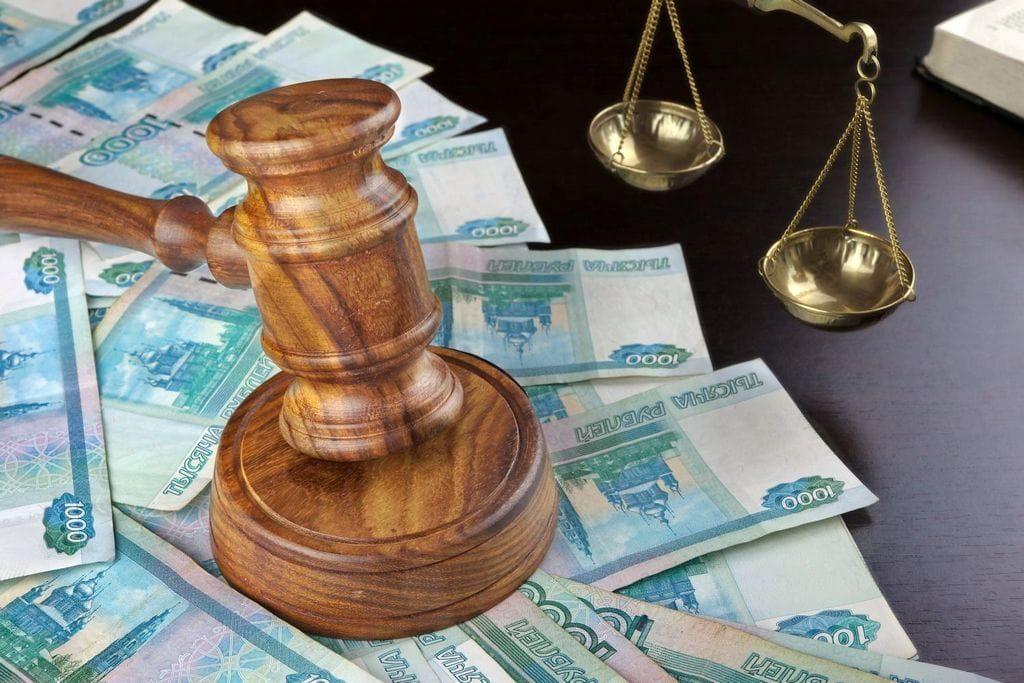 Порядок несения судебных расходов