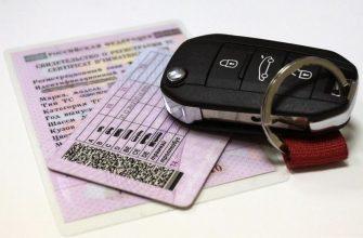 как оплатить госпошлину за водительское удостоверение